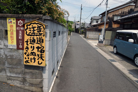 近江八幡�D.jpg